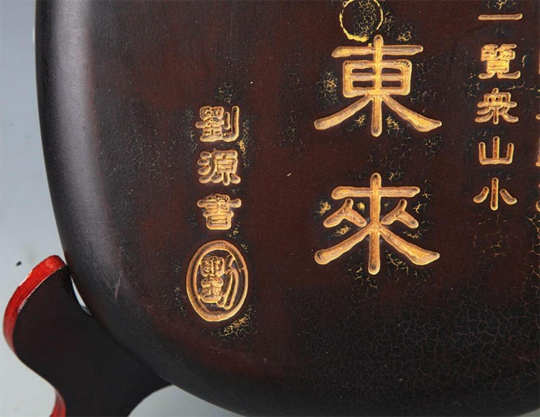 "A FINE ""LIU YUAN MARK "" INK STONE WITH WOOD BOX - 3"