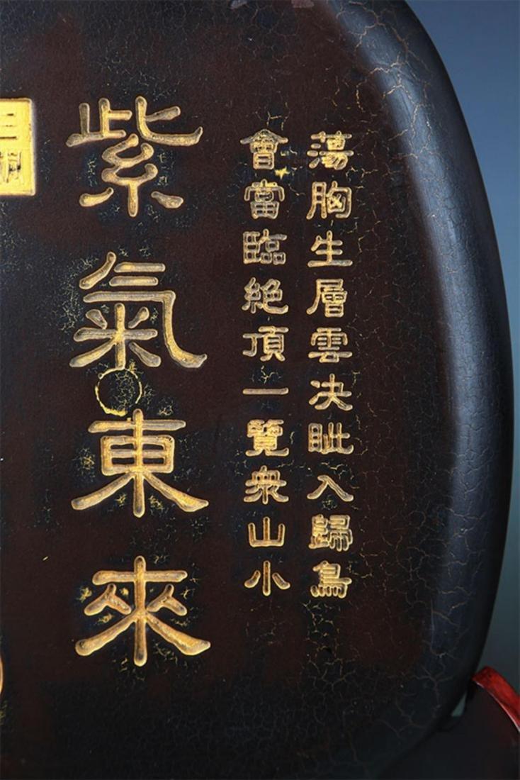 "A FINE ""LIU YUAN MARK "" INK STONE WITH WOOD BOX - 4"