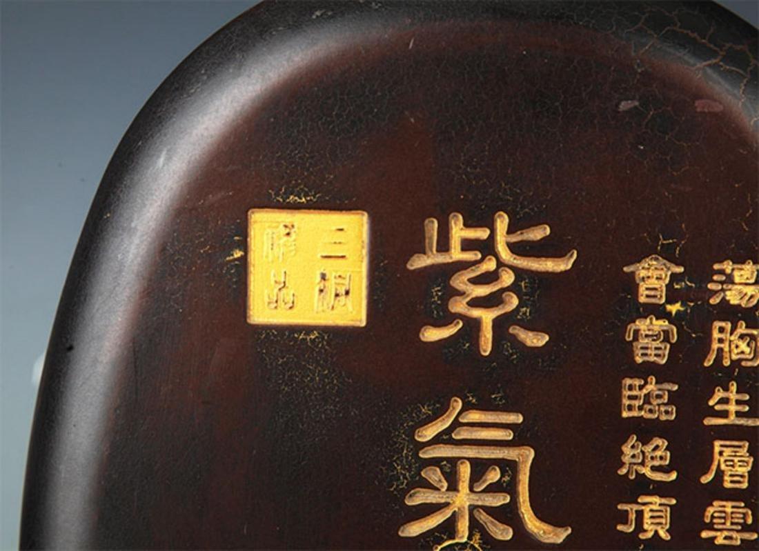"A FINE ""LIU YUAN MARK "" INK STONE WITH WOOD BOX - 5"