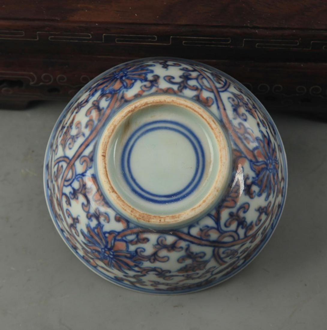PAIR OF BLUE AND WHITE LOTUS PATTERN PORCELAIN CUP - 4