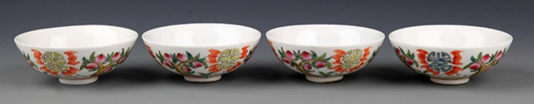 A GROUP OF FOUR FAMILLE-ROSE PORCELAIN BOWL - 3