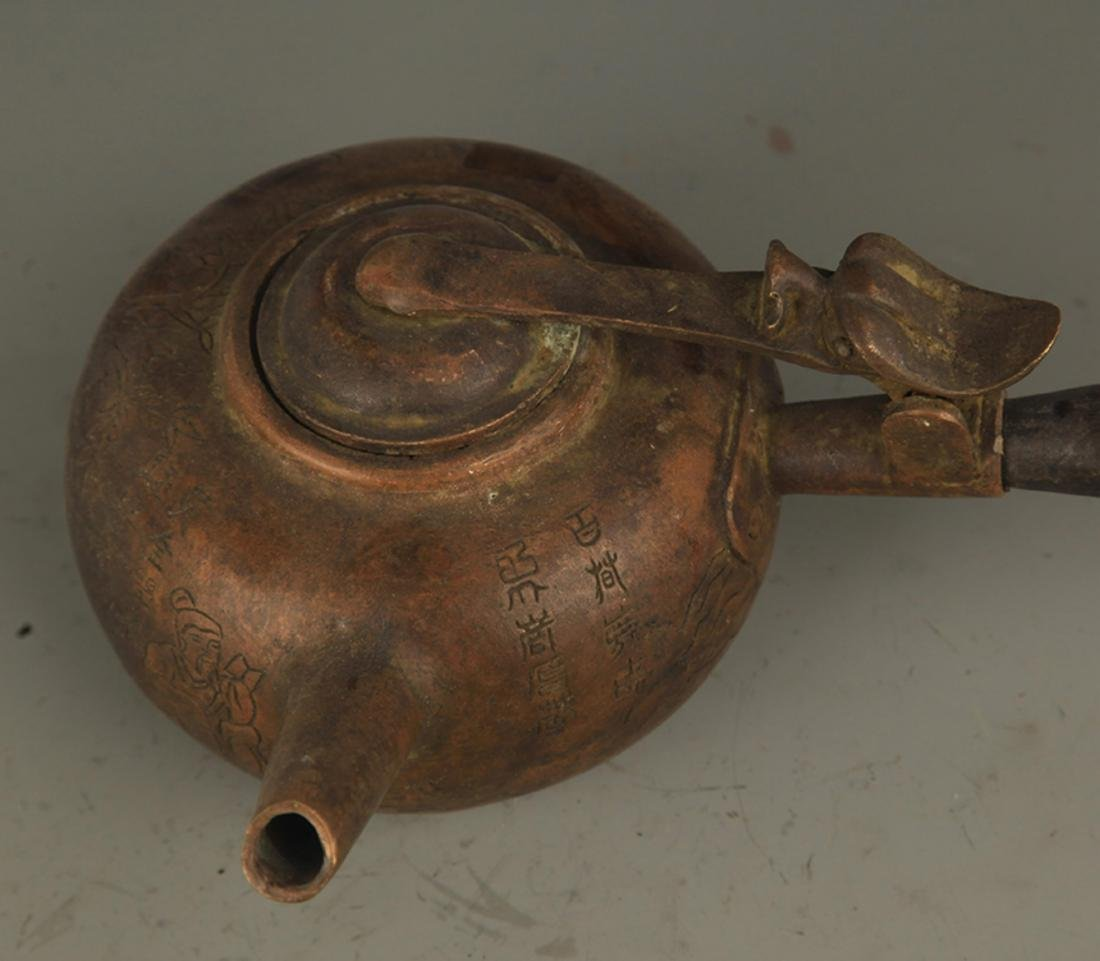 A FINE LONG HANDLE AND CARVED WATER EWER - 4