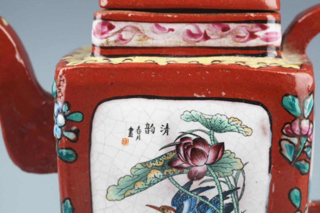 A FINELY PAINTED RED COLOR PORCELAIN WATER POT - 2