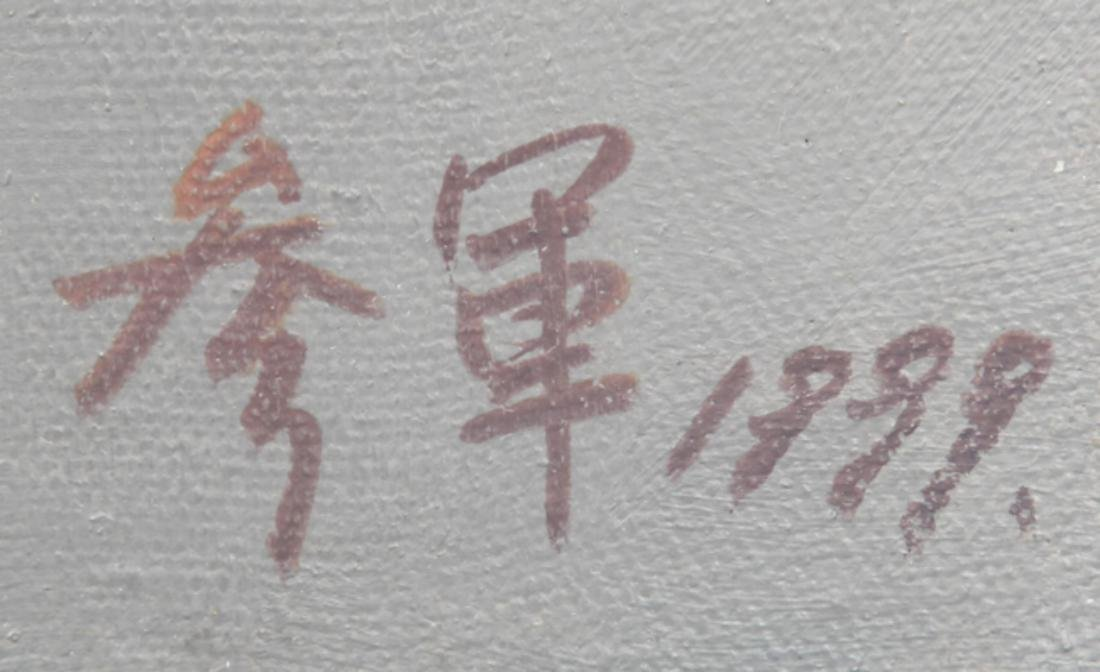 A FINE OIL PAINTING, ATTRIBUTED TO YANG CAN JUN - 4