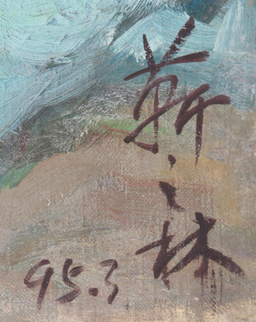 A FINE OIL PAINTING, ATTRIBUTED TO ZHAN ZHI LIN - 4