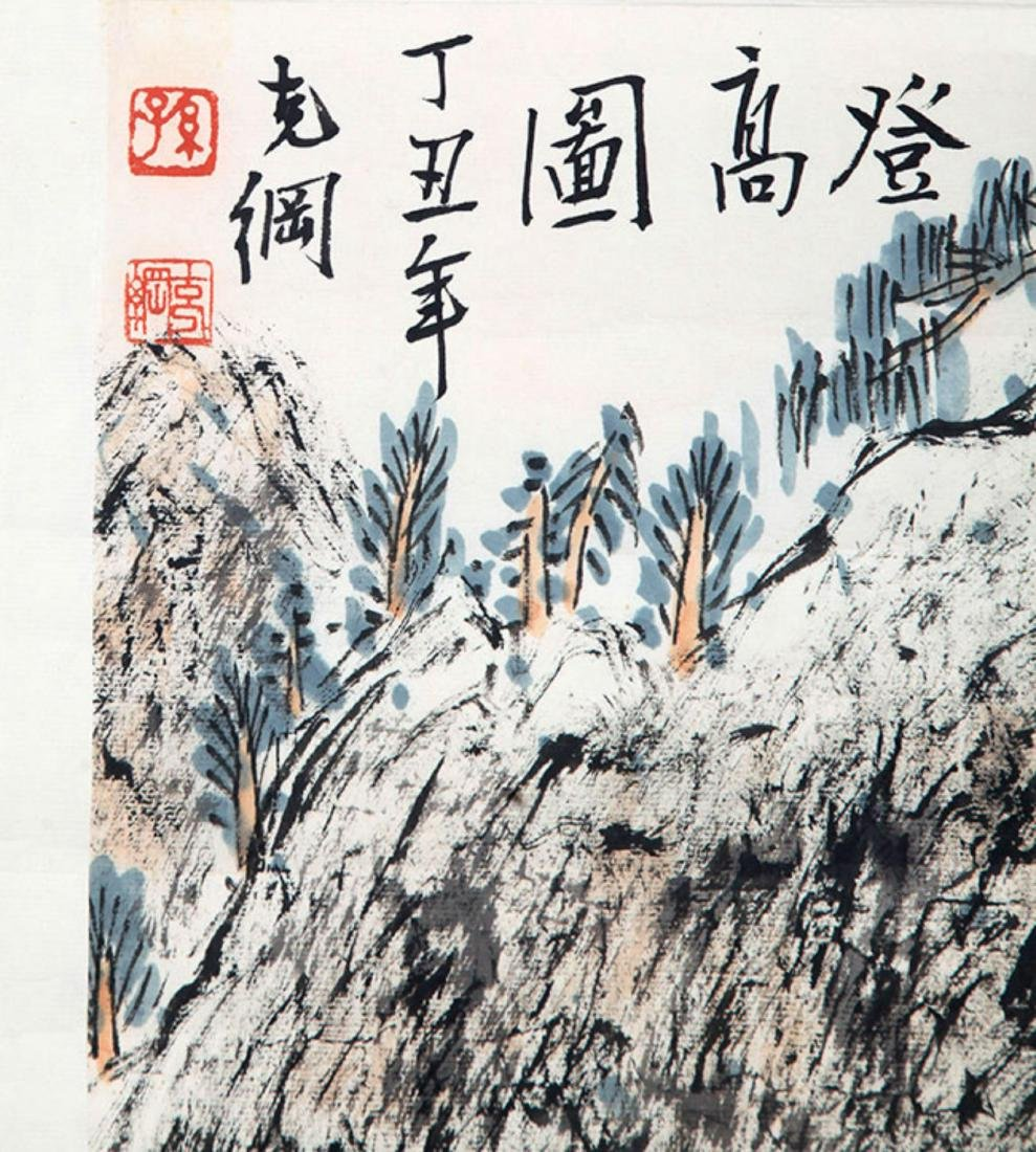 SUN KE GANG CHINESE PAINTING, ATTRIBUTED TO