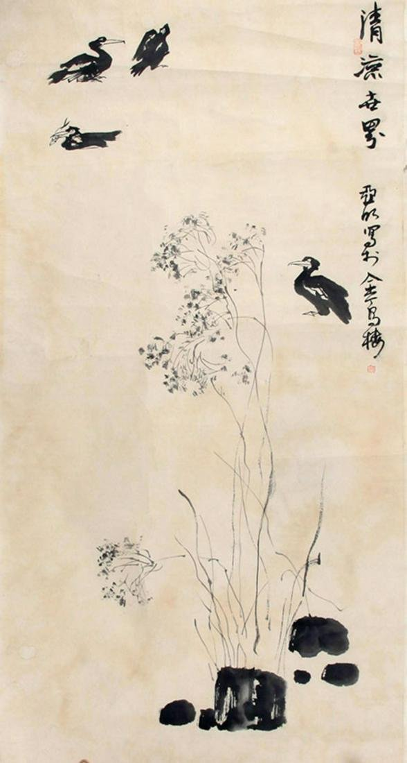 YA MING CHINESE PAINTING, ATTRIBUTED TO