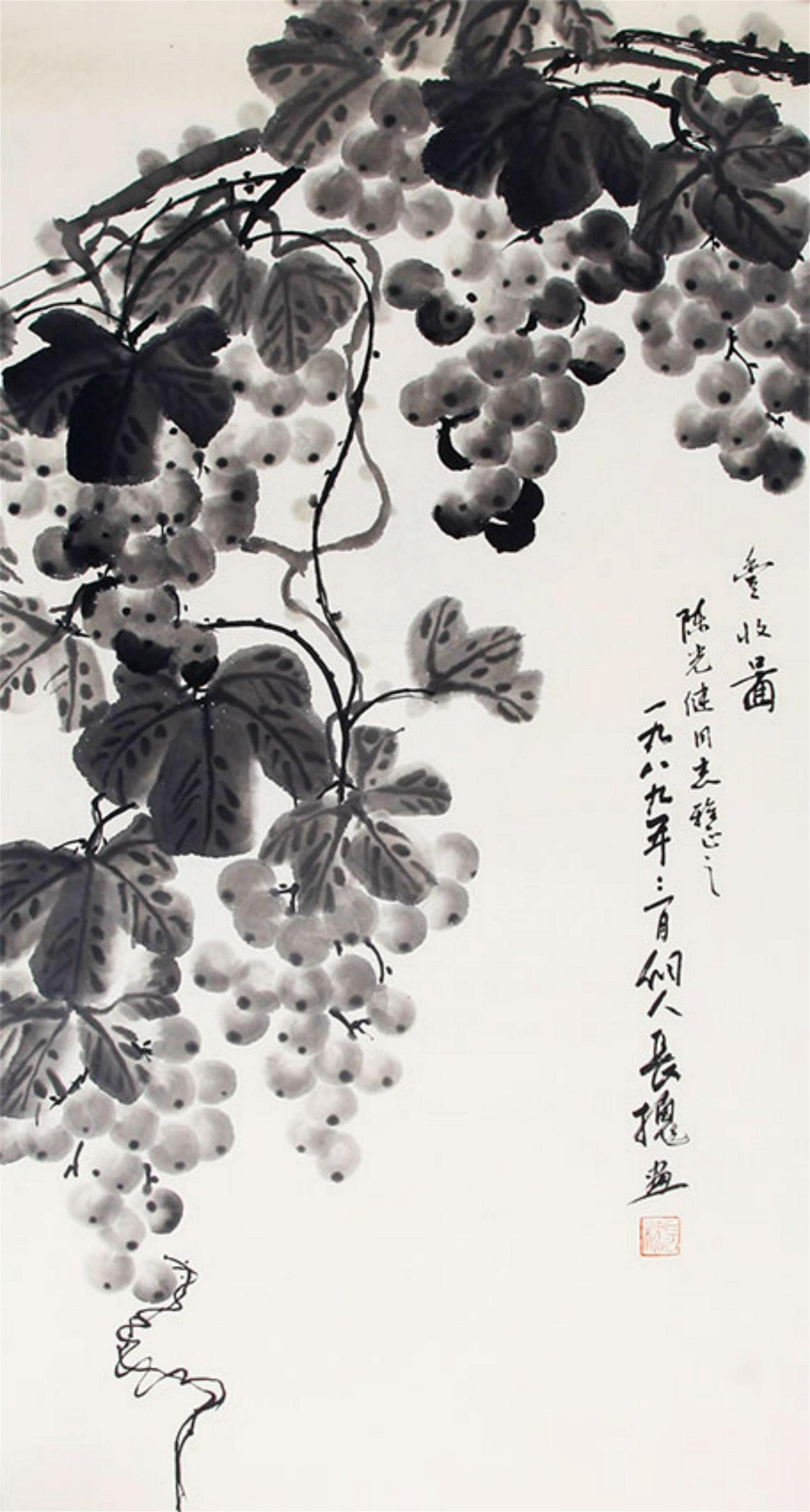 YANG CHANG KUI CHINESE PAINTING, ATTRIBUTED TO