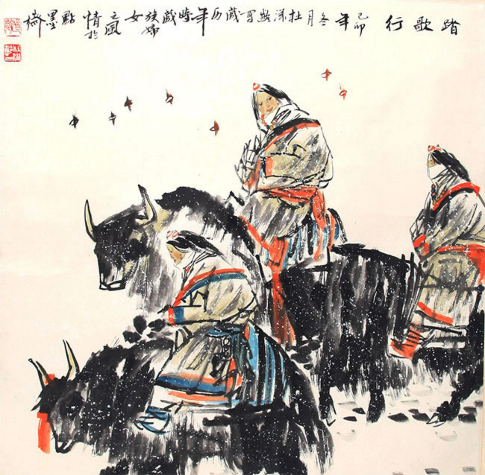 DU ZU LING CHINESE PAINTING, ATTRIBUTED TO