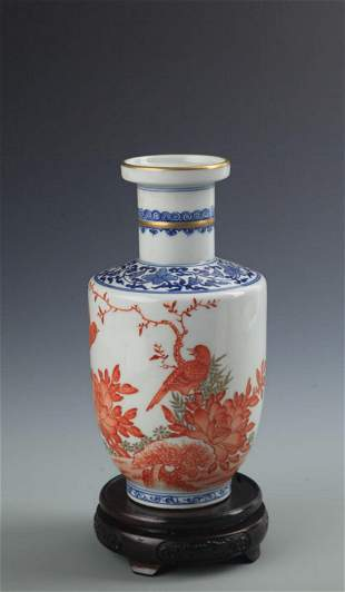 RARE BLUE AND WHITE FLOWER AND BIRD PATTERN VASE