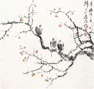 HUO CHUN YANG CHINESE PAINTING, ATTRIBUTED TO