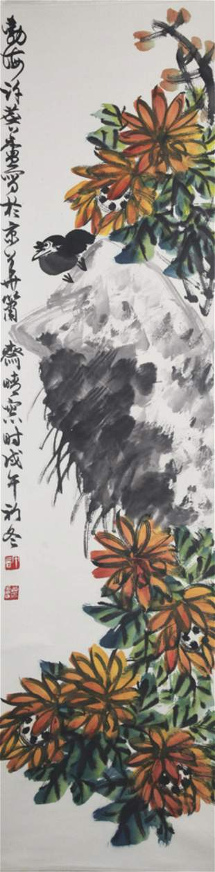 A CHINESE PAINTING ATTRIBUTED TO XU LIN LU