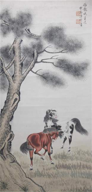 A CHINESE PAINTING ATTRIBUTED TO BO XIN