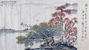 CHINESE PAINTING ATTRIBUTED TO GUAN SHAN YUE