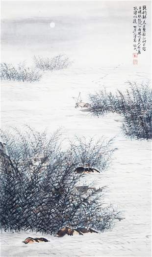 CHINESE PAINTING ATTRIBUTED TO ZHOU HUAI MIN