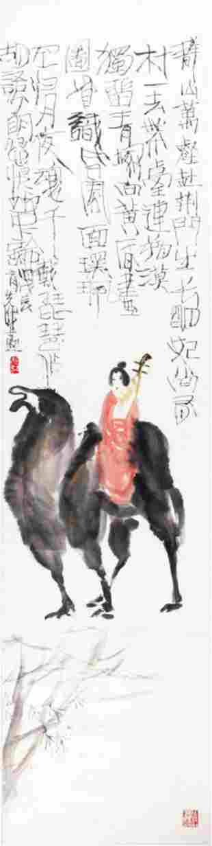 A FINE OIL PAINTING ATTRIBUTED TO PENG XIAN CHENG