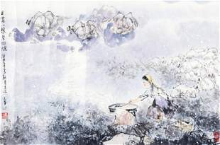 LI SHAN CHINESE PAINTING ATTRIBUTED TO