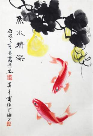 WU QING XIA CHINESE PAINTING ATTRIBUTED TO 19102008