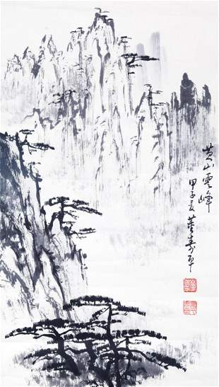 DONG SHOU PING CHINESE PAINTING ATTRIBUTED TO 1904