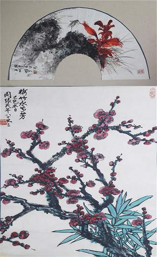 GROUP OF TWO CHINESE PAINTING ATTRIBUTED TO LI