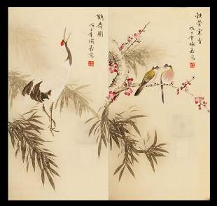 CHINESE PAINTING ATTRIBUTED TO YU JIA