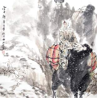 DU ZI LING CHINESE PAINTING ATTRIBUTED TO 1941