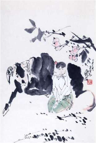 FANG ZENG XIAN CHINESE PAINTING ATTRIBUTED TO 1931