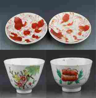 GROUP OF FOUR PORCELAIN PLATE AND BOWL
