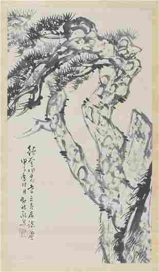 DENG LIN CHINESE PAINTING ATTRIBUTED TO