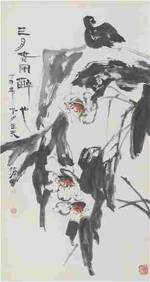 WANG TIAN SHENG CHINESE PAINTING ATTRIBUTED TO
