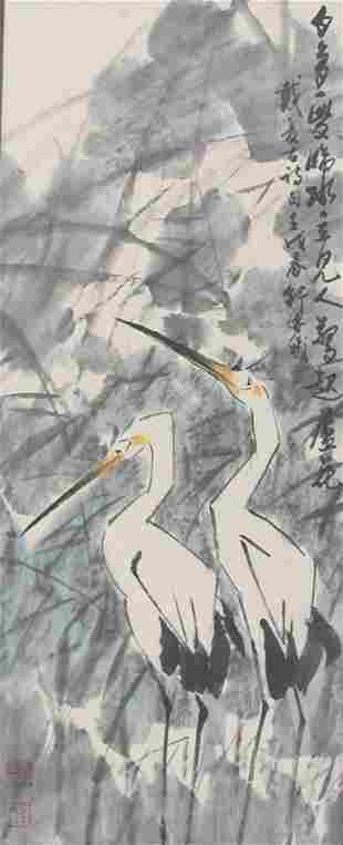 XU CHUAN XI CHINESE PAINTING ATTRIBUTED TO