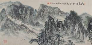 GAO JIN SHENG CHINESE PAINTING ATTRIBUTED TO