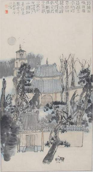 CHAN YU CHINESE PAINTING ATTRIBUTED TO