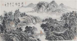 WANG YI LONG CHINESE PAINTING ATTRIBUTED TO