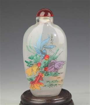A FINE GOLDEN FISH PAINTED GLASS SNUFF BOTTLE