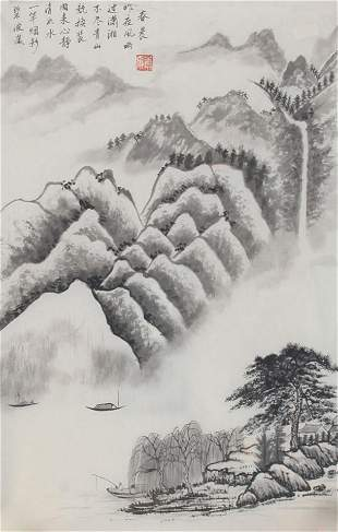 KANG CHEN, CHINESE PAINTING ATTRIBUTED TO
