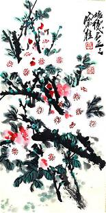 SONG YU GUI, CHINESE PAINTING ATTRIBUTED TO