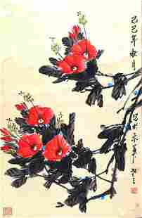 YU LAO SAN, CHINESE PAINTING ATTRIBUTED TO