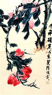 LU WEI ZHAO, CHINESE PAINTING ATTRIBUTED TO