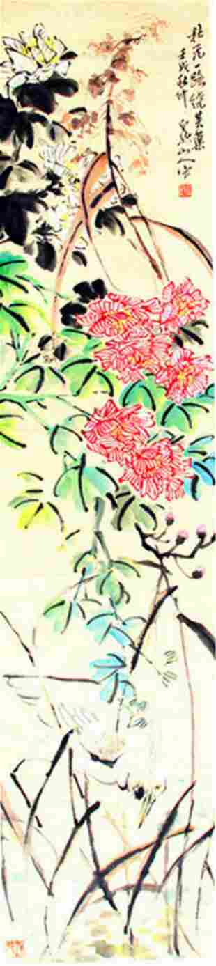 WANG ZHEN, CHINESE PAINTING ATTRIBUTED TO