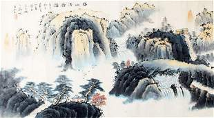 DENG FANG, CHINESE PAINTING ATTRIBUTED TO