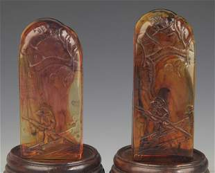 A OPTIMIZE AMBER LANDSCAPING UNCARVED SEAL