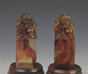 A OPTIMIZE AMBER LION TOP UNCARVED SEAL