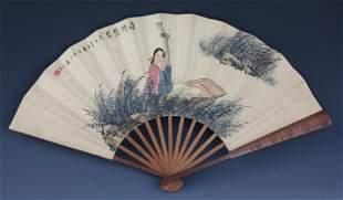 A FINE CHINESE FOLDING FAN BY WANG SU