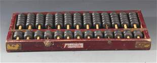 AN OLD CHINESE ABACUS