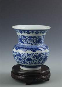 RERE BLUE AND WHITE FLOWER PATTERN TABLE JAR