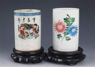 A PAIR OF FINELY PAINTED PORCELAIN BRUSH HOLDER