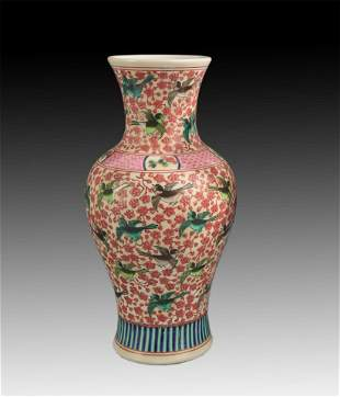 FINE FAMILLE ROSE MAGPIE PATTERN GUAN YIN STYLE VASE