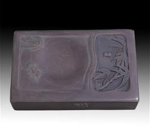 A FINE BAMBOO CARVING STONE INKSTONE