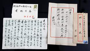 GROUP OF TWO CHINESE LETTER, QI GONG AND ZHAO BU CHU